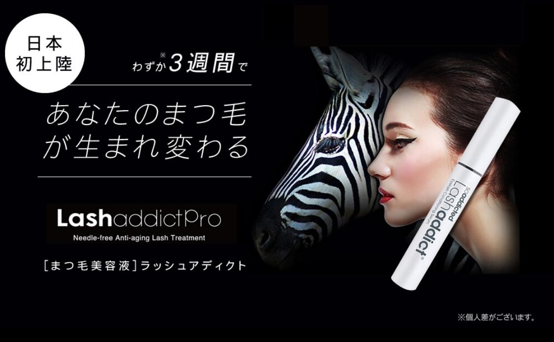 LashaddictPro